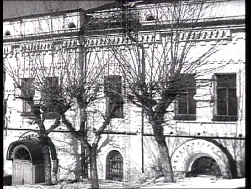 Ipatiev House in Ekaterinburg, Sverdlovsk, where Tsar Nicholas II and the Russian Imperial family were shot to death on 16 July 1918, 1943