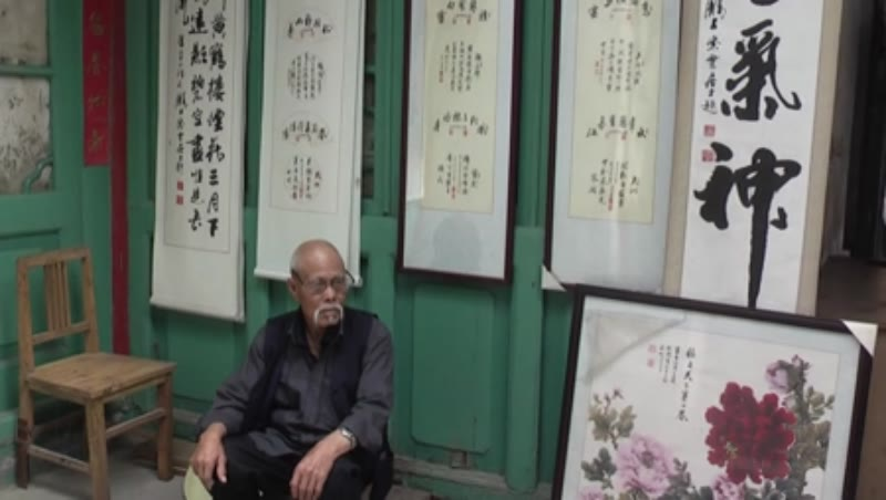 Old man, Lanzhou, China 1