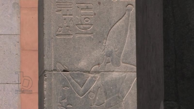Close up of Pharaoh carving, The Red Chapel of Hatshepsut, Karnak Temple complex