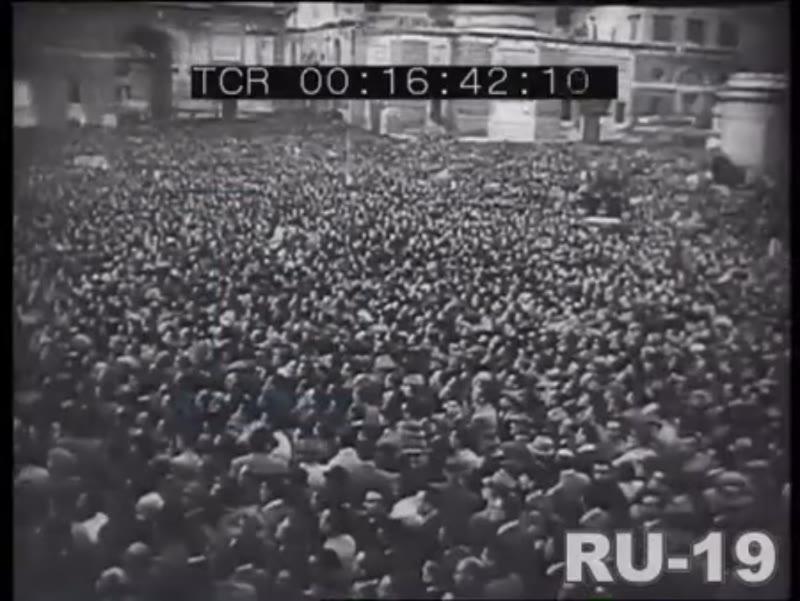 Communist Party, Rome 1950