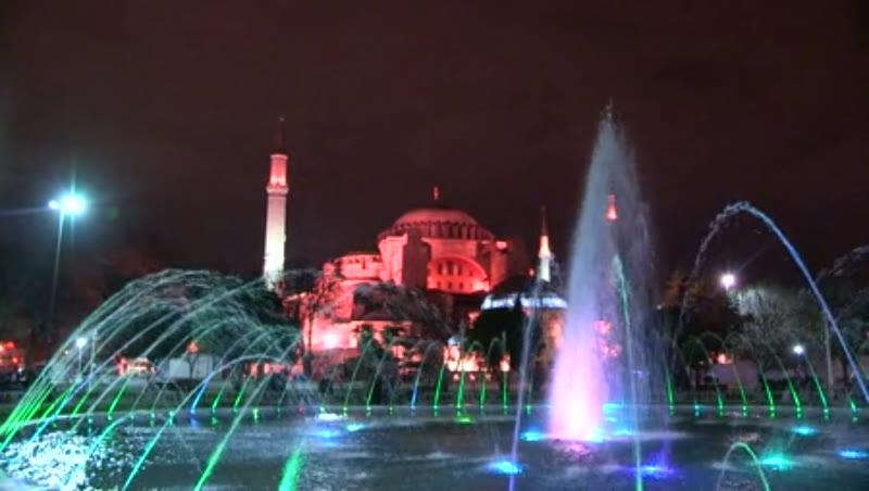 Hagia Sophia, Aya Sofya, Ayasofya, St. Sophia, Church of Holy Wisdom,  Fountain in the foreground, West Side