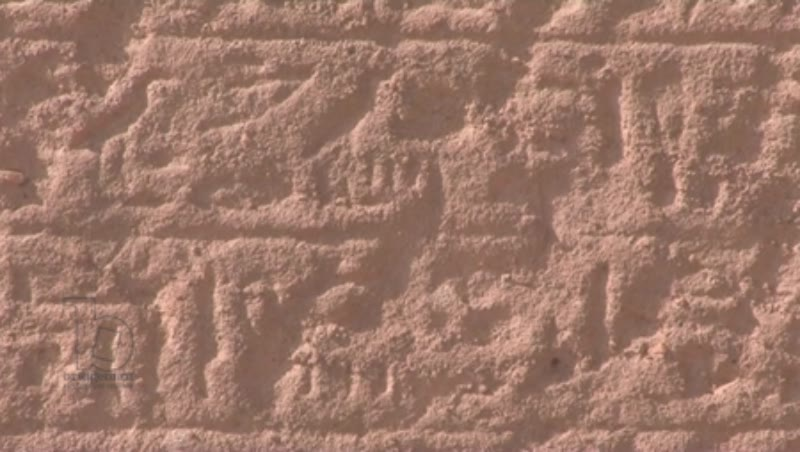 Exterior, Temple of Abu Simbel, Egypt 18