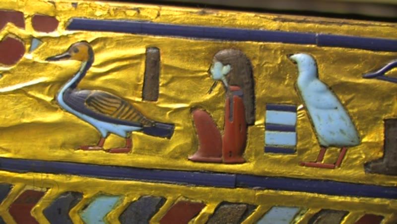 Second coffin of Tutankhamun