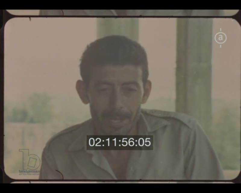 Tall el Zaatar, 1976-77 (16mm negative, scan 2K/sound)