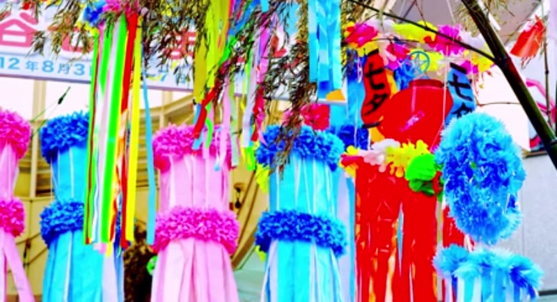 Colorful Tanabata Festival in Tokyo